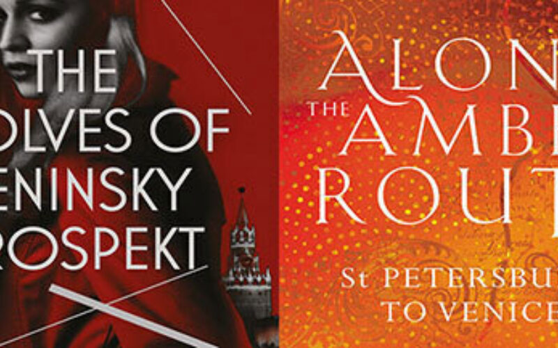 Along the Amber Route and The Wolves of Leninsky Prospekt shortlisted for BOOKMARK Festival's Book of the Year Award.