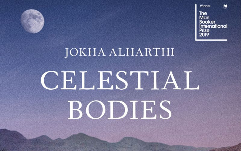 On the blog: Celestial Bodies